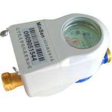Medidor de flujo inalámbrico de agua (LXSZ-15)