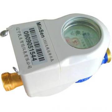 Беспроводной измеритель расхода воды (LXSZ-20)