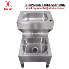 Stainless Steel Mop Sink Cleaner Sink Bucket Sink for Commercial Sanitary