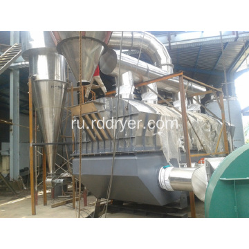 LPG Coffe Soy Protein Spray Dryer / High speed centrifugal spray dryer