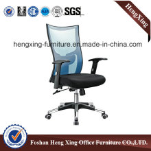 Executive Chair / Manager Chair / Office Chair
