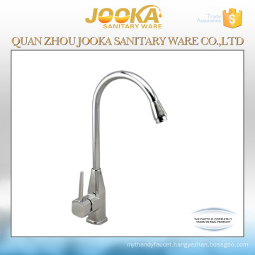 China Hot and cold water delta brushed kitchen sink faucet