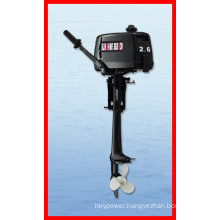 Gasoline Engine/ Sail Outboard Motor/ 2-Stroke Outboard Motor (T2.6BMS)