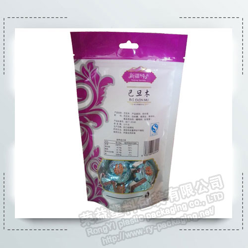 Resealable Plastic Food Packaging  Bag with Zipper