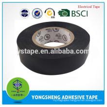 Custom water pipe sealing tape OEM factory