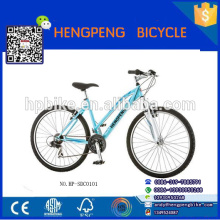 Chinese super light mountain bicycle parts