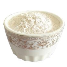 Высококачественный фунгицид CAS 14698-29-4 Оксолиновая кислота в порошке