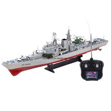 Toy Destroyer Navire de guerre RC bateau modèle 1/275 Navire de guerre de contrôle à distance