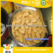 peanut can in China