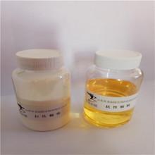 Suplemento nutricional de maltodextrina resistente