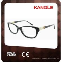 2015 derniers cadres de lunettes optiques pour les femmes