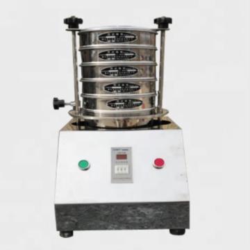 Small Test Sieve Vibrating Soil Laboratory Equipment