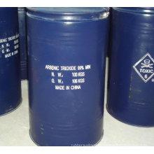 Metil hidrazina