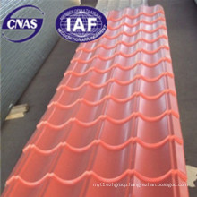 Corrugated Metal Fabrication Roof Tile Steel Roofing
