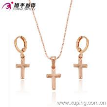 Best-Selling échantillon or rose J Croix bijoux ensemble -63165