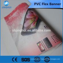 Bannière de PVC pvc enduite de poche de poteau de Noël 340gsm pour le panneau d'affichage