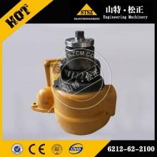 Водяной насос частей двигателя Weichai 612640060102