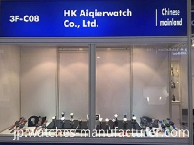 HK Watch & Clock Fair at 2017