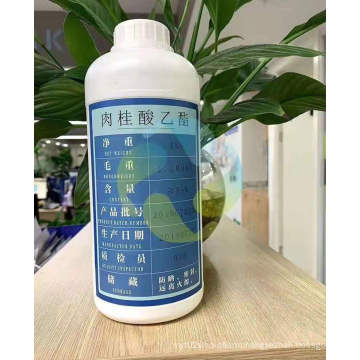 Perfumery, flavoring extracts Ethyl Cinnamate