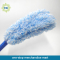 Foldable Microfiber Cleaning Duster