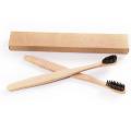 eco nature China Wholesale Custom Bamboo Toothbrush