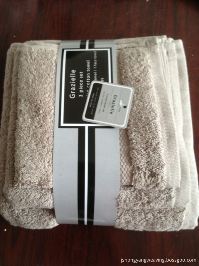 Grey Towel set