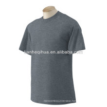 cheap knitting seamless men's shirt