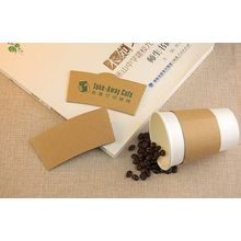 Protective Corrugated Disposable Hot Coffee Cup Sleeves