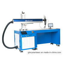 200W Laser Welding Machine Advertising Word for Metal Paint Characters