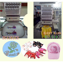 2015 Best Sell single head commercial /shop / home computerized embroidery machine