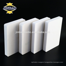 JINBAO lowest price for 100% virgin materials pvc black foam core
