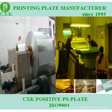 Пластины PS с зеленой поверхностью Cxk