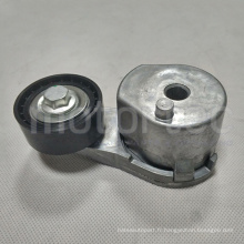 Tendeur de pièces détachées pour MG5, 10071696