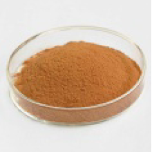 Acido Brown 248 CAS NO.:12239-00-8