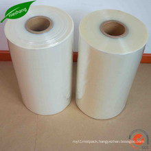High Quality Printed Shrink Film