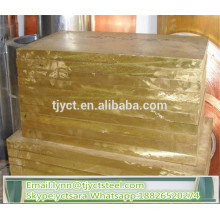 cold rolled or hot rolled brass sheet plate factory prices