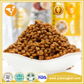 Pet Food Type and Real Natural Bulk Dry Cat Food Halal Pet Food