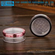 HJ-PQ10 10g так экономически эффективным хорошее качество Оптовая 10g универсальный круглые банки минеральная пудра