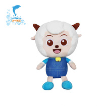 Baby smart plush toy fabric
