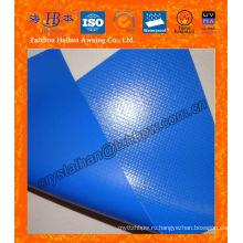 1000D, 2000D Сверхмощная прочная ткань с ПВХ покрытием