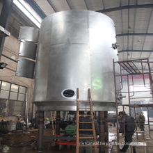 Plg Series Continuous Plate Drying Equipment for Granulater