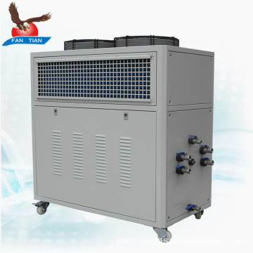 5HP Air Cooled Chiller System