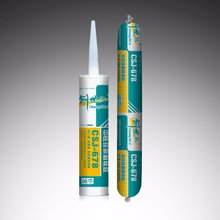 Csj-678   Neutral Silicone Weatherproof Adhesive