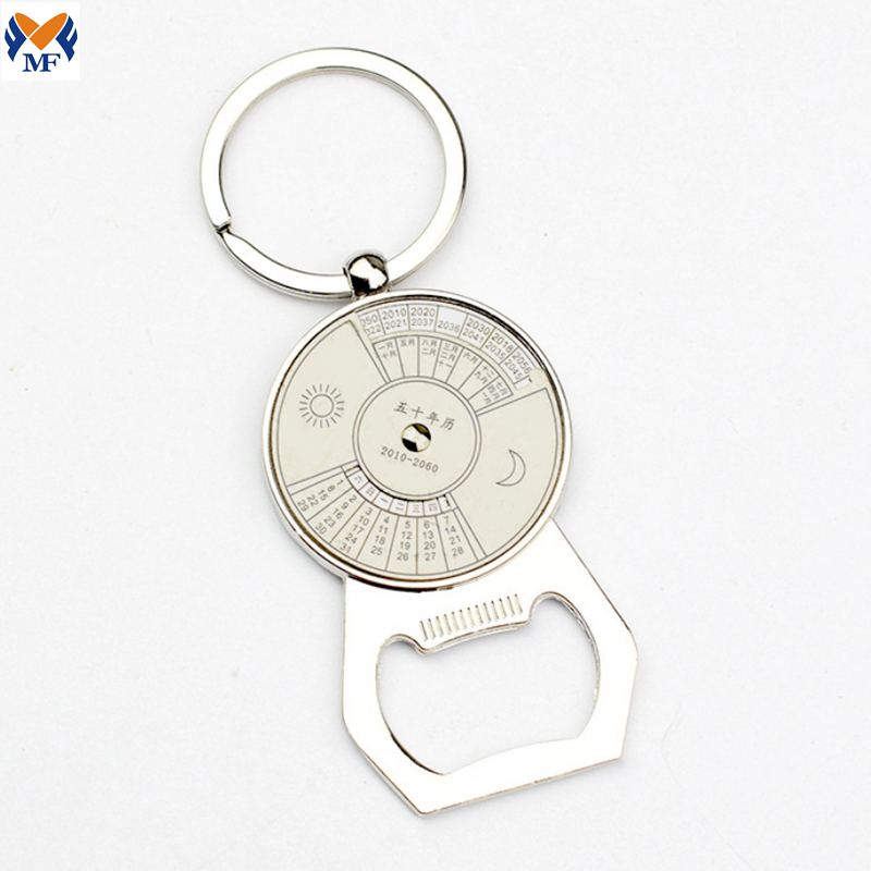 Metal Coca Cola Opener Keychain