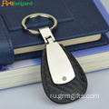 Leather Key Chain With Customized Size