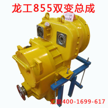 Wheel Loader Torque converter transmission parts