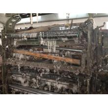 Machine à tisser à navette utilisée en Chine