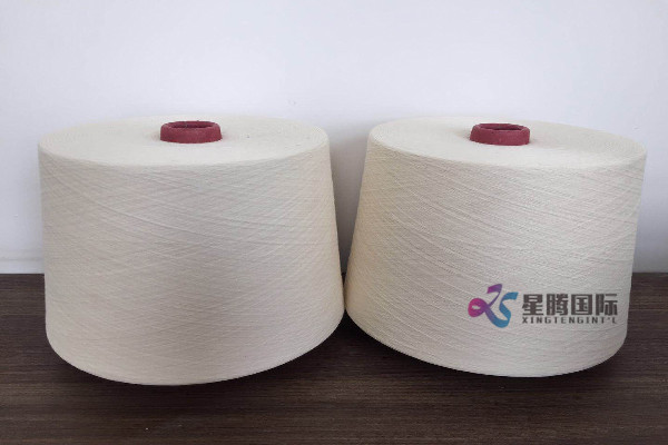 JC50 Ring spinning Cotton Yarn