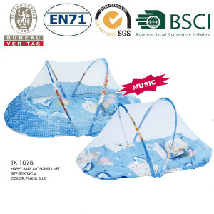 Globe colorful baby mosquito net