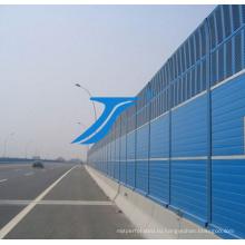 Звуковой барьер на дороге на высокой лист поликарбоната воздействия